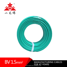 Electric Cable Cable Price 2.5mm 4mm Electrical Copper Wire 1.5mm 2 Multi 4 Core Core Pvc Cable
