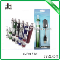 2014 Newest 1300mah eLipro f electronic cigarette price atomizer exgo