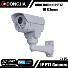 DONGJIA DJ-IPPTZ503-A20 Waterproof 1080P Outdoor 10X Mini IP PTZ China Shenzhen Surveillance Cameras 2016