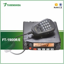 55W FT-1900R mobile car radio hf vhf uhf transceiver
