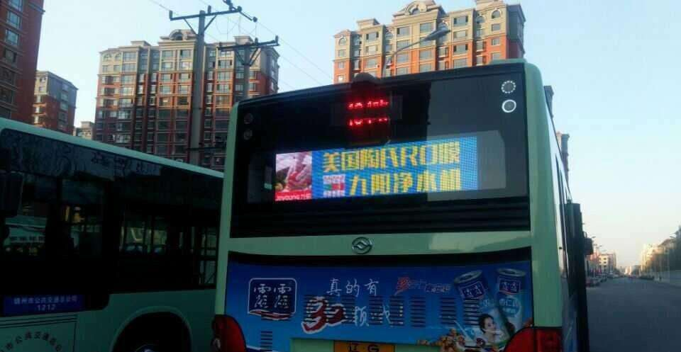 LEDbow Smart LED bus display outdoor IP65 customized size and pixels with independent cloud control system