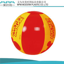 2013 fashion design inflatable glow beach ball,inflatable sprinkler beach ball
