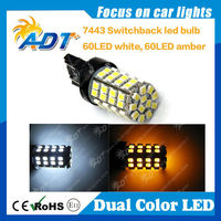 ce rohs wholesale led 7443 12v-24v DC 60LEDs white amber dual colour auto lamp