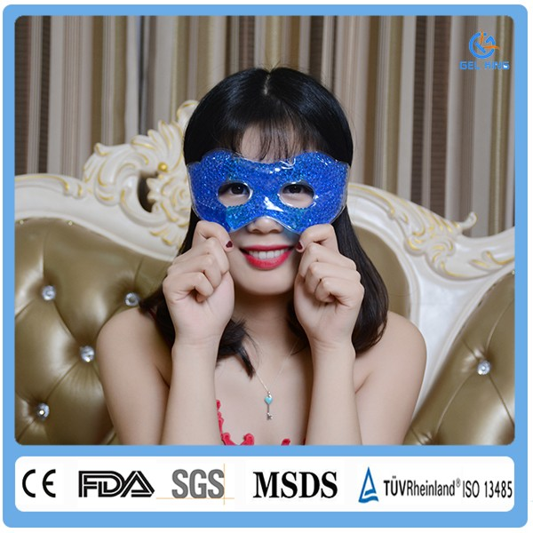 2017 Hot Products Beauty And Health High Quality Skin Care Gel Bead Wholesale Eye Mask