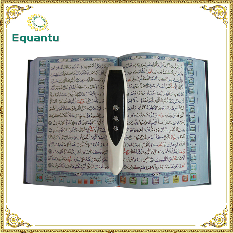 24 translations QT506 fast reading dictionary pen holy quran with urdu translation