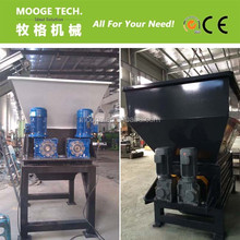 Perforator machine for plastic bottle
