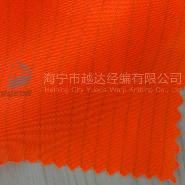 Antistatic polyester fabric+conductive yarn