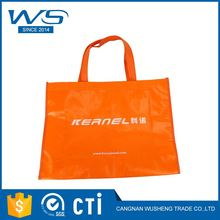 New arrival special design promotional wholesale recycle non woven bag