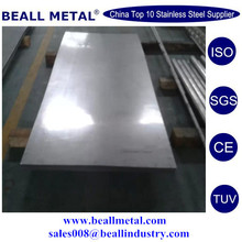 best quality B333 Hastelloy B-2 UNS N10665 DIN W. Nr. 2.4617 Sheet and plate manufacturer