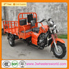 yamaha cheap motorized cargo tricycle motorcycles sidecar/250cc automatic motorcycle for sale