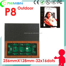 youtube video blue modulo <strong>p10</strong> smd outdoor , <strong>16x32</strong> ph8 led display module , 128x256mm full color led module outdoor