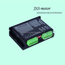 embroidery machine dc stepper motor driver