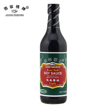 Meat Partner Chinese Low salt No MSG Light soy sauce kosher 500ml