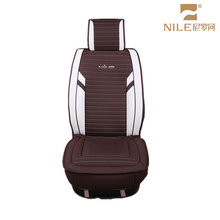 Healthy High quality PU car seat cover pakistan leather cover seat