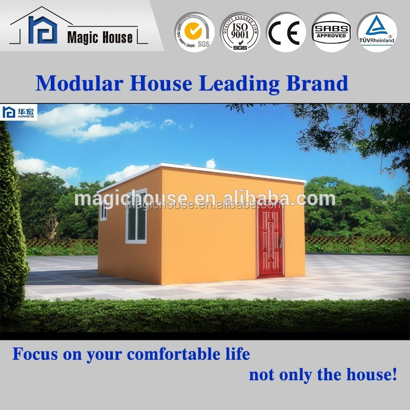 Small modern house design ideas and plans with single slope roof cube style house hotel