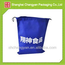 2013 Drawstring promotional non woven bags for food (NW-151)