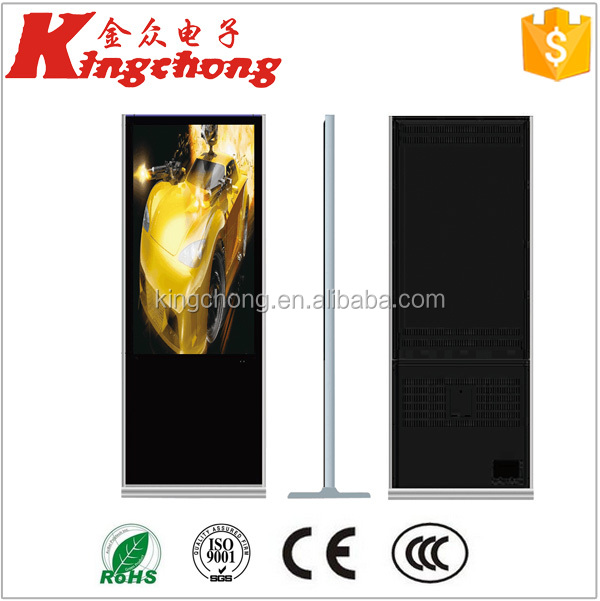 Kingchong hot sale 50 inch 1080P LCD TV,LCD Advertising display for supermarket/hotel