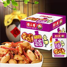 OEM service crispy wholesael roasted peanuts snack with manufacturer price