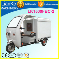 closed body express delivery electric tricycle/electric tricycle for mail delivery/electric tricycle for adult