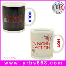 18 years factory print logo color changing mug creative promotional gift items