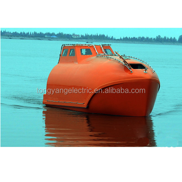 Used Life Boat for Sale