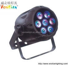 Remote-controlled 7pcs Eyes DJ Club Light New Model 4in1 Outdoor LED PAR Can