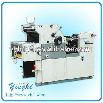 High quality offset press machine