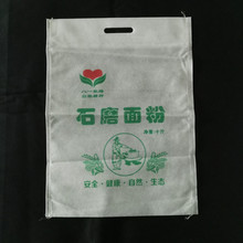 woven bags manufacturer in india low price wholesale customization pp non-woven bags of flour flour bags
