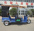 motor for electric auto rickshaw, electric rickshaw motor with axle for sale, bajaj three wheeler electric