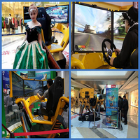 racing car suitable for all amusement park equipment