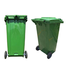 New design IOS big capacity 120 liter plastic waste bin garbage container for sale
