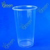 wholesale tea cups plastic cup 12 oz with custom print