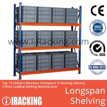 Warehouse longspan selective storage 4s auto spare parts panel rack manufacturing factory