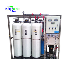 factory direct price water treatment plant ro water system