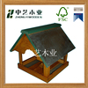 Trade assurance custom unfinished pet cages wood bird house with handle ropes