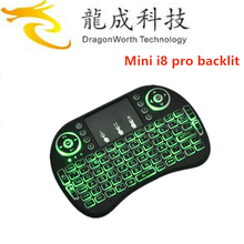 New product 2017 Mini i8 air mouse backlit direct tv remote codes for wholesales 2.4ghz wireless keyboard
