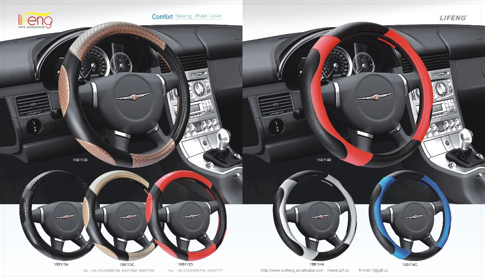 15inch hot promotional hot selling Four Seasons general silicone custom design Micro-suede fabric car steering wheel cover