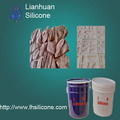 Low shrinkage&good dimensional stability Artificial Stone and Cement Molding Making Liquid Silicone