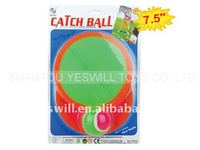 7.5'' sticky ball set, outdoor toys, suction ball catch game