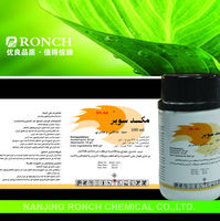 Acetamiprid insecticide