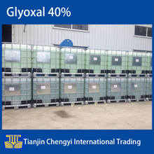 Price of quality Glyoxal 40% with CAS No. 107-22-2