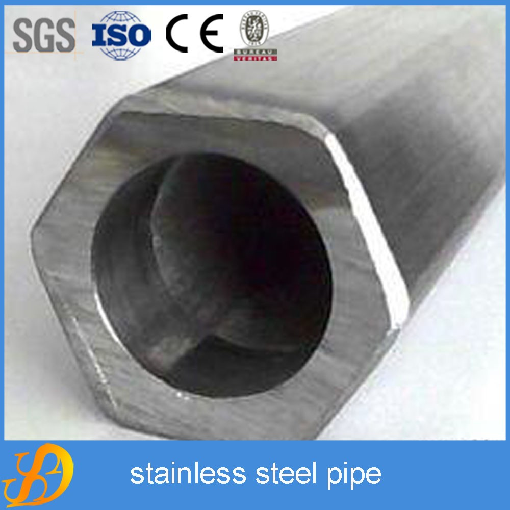 alibaba website cold drawn ss202 seamless stainless steel pipe and tubes price