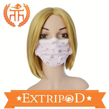 Extripod well protect activate carbon face mask