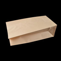 Plain cheap brown greaseproof vintage kraft paper bag