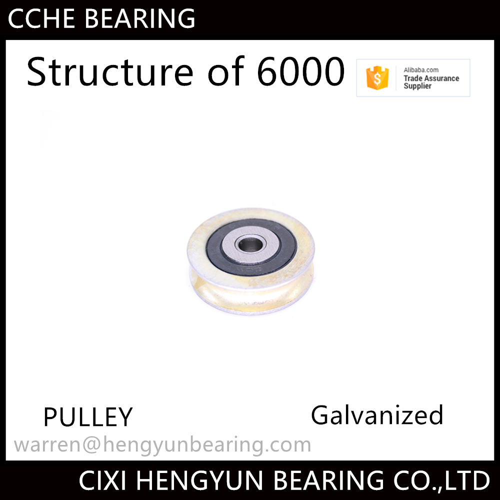 High Quality U Groove Galvanized Bearing 6000 with Rubber Seal