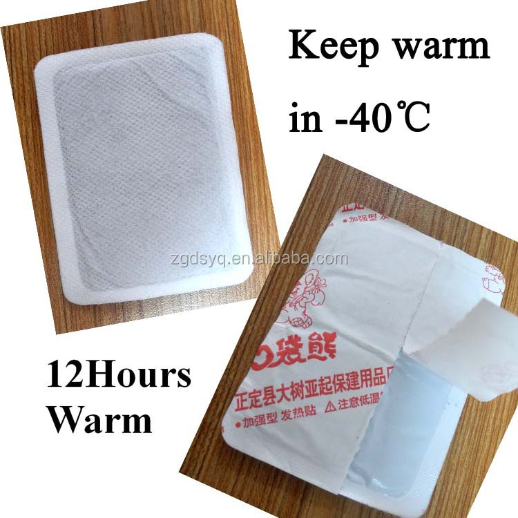 Original FactoryKeep Warm 10 Hours CE Approved Air-activated back Adhesive instant Heat Pack