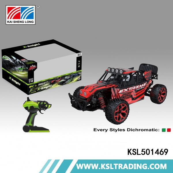 KSL501469 metal rc excavator with great price rc car shop