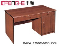 Modern design computer table models cheap price wooden PC desk