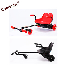 COOLBABY 2017 hot sell powerful motorcycle 3 wheel tricycle adult electric mobility scooter