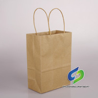 2016 wholesale decorative luxury recyclable fashion gift paper bags